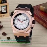 Replicas Audemars Piguet Royal Oak Offshore Automatico APHS8